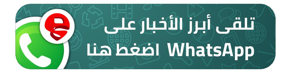 ملحق أخبار لبنان و العالم العربي